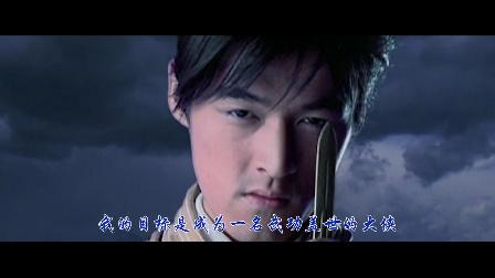 3分钟带你看完一部假仙剑