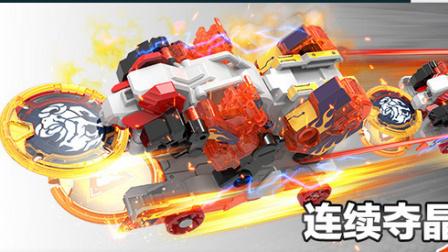 【机甲兽神爆裂飞车玩具】爆裂飞车2星能觉醒白羊座之赤角火羚玩具拆箱决斗系列