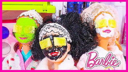 芭比公主美容院做全身护理 114