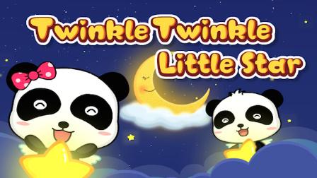 宝宝巴士儿歌 英文精选 第2集 Twinkle Twinkle Littl