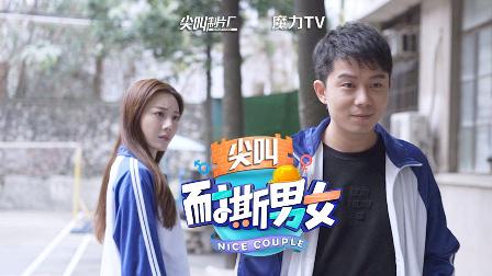 耐撕男女 2017 校园装B三部曲 狂拽炫酷吊炸天 70