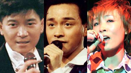 五位自杀去世的华语歌星 青年电影馆