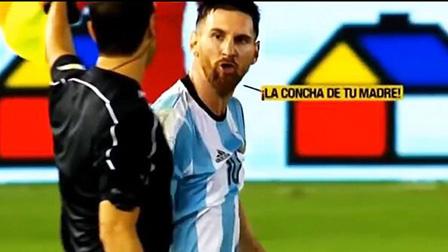 梅西本不会被FIFA禁赛 然而你架不住自家媒体霍霍啊