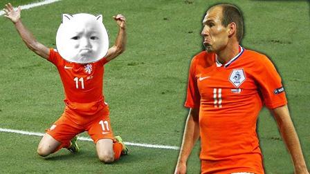 荷兰比国足形势更糟!吃饭睡觉内切进球的罗本老师不高兴了!