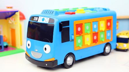Tayo公交车 教育大巴玩具 小猪佩奇的期末考试 拆奇趣蛋