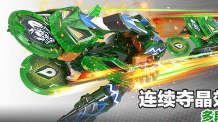 【机甲兽神爆裂飞车玩具】爆裂飞车2 星能觉醒 激流帝蝎 360度 爆裂变形玩具拆箱