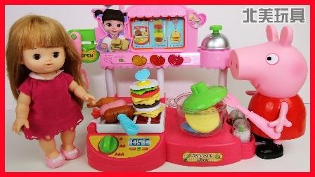 佩奇洋娃娃快餐店玩具