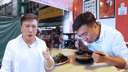 """老司机挑战吉隆坡""""老鼠粉"""" 39"""
