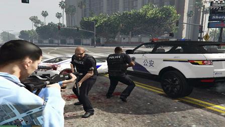 《GTA5 侠盗猎车手5》MOD中国警察与美国警察枪战!