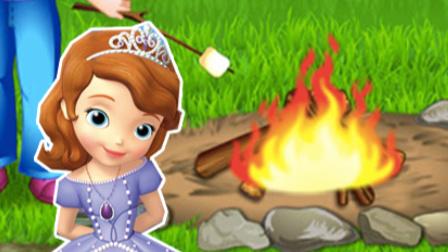 小公主苏菲亚之公主传奇:索菲亚烹饪棉花糖. 亲子做游戏 动画片