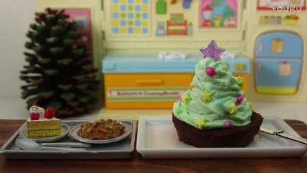 【Amy时尚世界】日本食玩-不可食 圣诞树蛋糕  _标清.flv