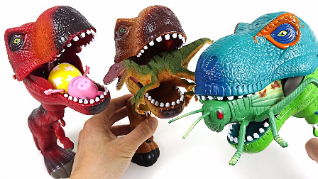 三只可怕的饥饿恐龙! 他们吃昆虫 恐龙和佩佩猪 粉红猪小妹 玩具粉红猪小妹昆虫恐龙