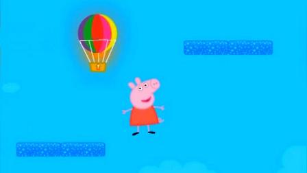 小贝猪热气球跳跳跳 4399小游戏