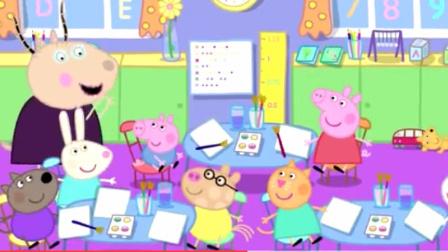 粉红猪小妹佩佩猪 小猪佩奇玩具 粉红猪小妹制作彩泥西瓜冰淇淋 过家家彩泥制作恐龙 小动物