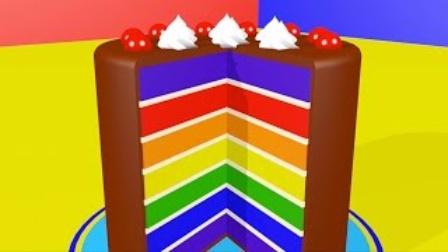 彩虹蛋糕 巧克力蛋糕 草莓蛋糕 儿童玩具视频 Rainbow cake chocolate cake strawberry cake