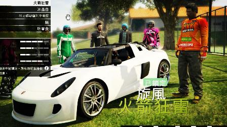 【虾米解说】GTA5线上模式EP14,一飞冲天!