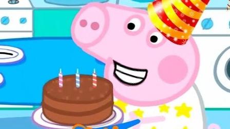宝利亲子游戏 第一季 小猪佩奇给瑞贝卡做蛋糕 小猪佩奇给瑞贝卡做蛋糕