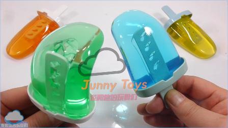 手工制作 DIY 如何使颜色软果冻蛋糕学习颜色粘土粘土沙玩具 果冻布丁冰淇淋做法 玩具玩法 【 俊和他的玩具们 】