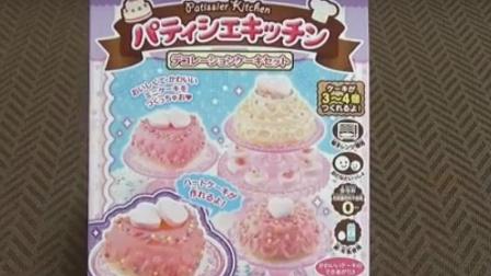 【喵博搬运】【日本食玩-可食】心形小蛋糕ヽ(•̀ω•́ )ゝ