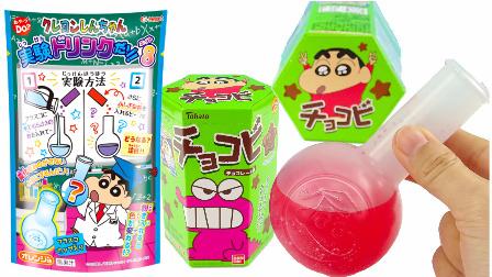 玩具益趣园 2017 日本食玩蜡笔小新实验室烧杯汽水饮品  日本食玩实验室烧杯汽水