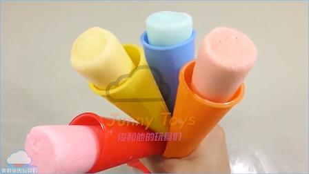 颜色粘液泡沫泡泡冰淇淋和学习颜色泥灰冰淇淋杯做法 惊喜玩具 可以吃的 跟妈妈一起做 【 俊和他的玩具们 】