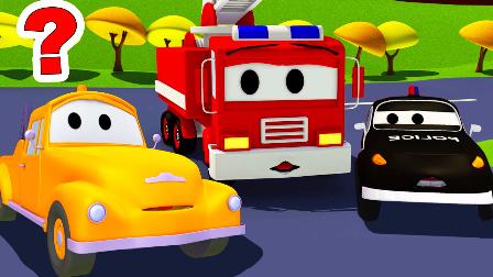 巡逻车 第19集 拖车汤姆消失了 合集