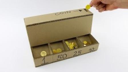 """【极酷花园】用纸盒子制作""""硬币分拣机""""的全过程【DIY手工系列】"""
