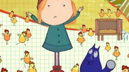 佩格和小猫 佩格的舞蹈
