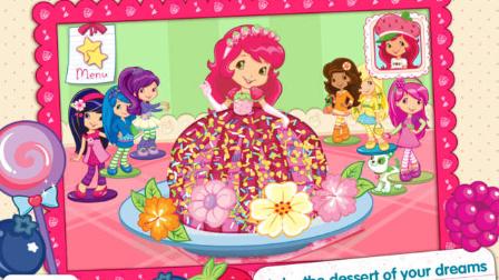 儿童游戏【草莓甜心】烘焙店★草莓甜心烘焙店★DIY甜品★甜品加油站