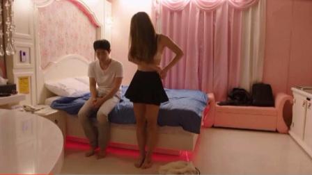 韩国电影《校园S情侣》男子与女服务员,夜店一夜情