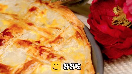 好好吃 第一季 一个妙招告诉你 如何做出好吃的飞饼香蕉派 173