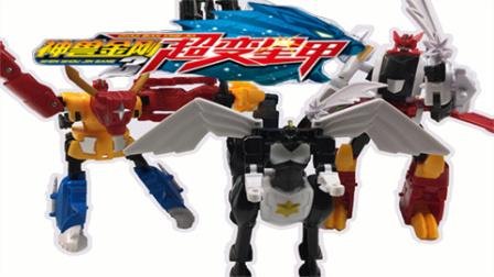 新款神兽金刚超变星甲星甲天马玩具合体变形机器人