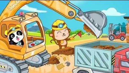 挖掘机与卡车工作视频 儿童工程车表演 挖掘机动画片 俄罗斯运输车.mp4