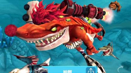【肉搏快乐】饥饿鲨鱼世界 141新地图!新武器!赞!