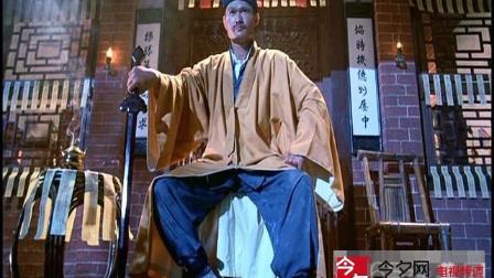 林正英僵尸片绝版僵尸片-茅山斗僵尸1999_标清