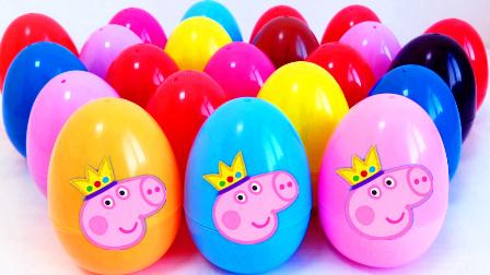 粉红小猪佩奇宠物精灵球奇趣蛋玩具蛋 培乐多果冻彩泥创意DIY泡泡洗澡惊喜蛋出奇蛋超级飞侠熊出没动漫玩具亲子游戏