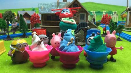 小火车大冒险 2017 调皮小黄人找上佩奇猪与小火车一起寻找材料 用彩泥做出黑暗料理冰淇淋 69