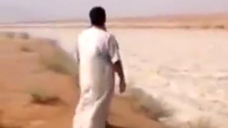 实拍《西游记》里记载的流沙河 大千世界笑死人不偿命