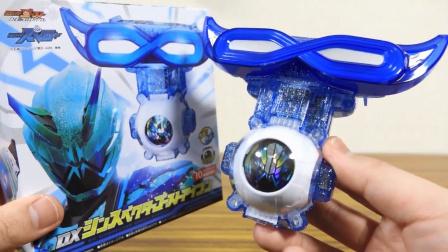 【Youtube转载】假面骑士specter 外传DVD 附赠 无限形态眼魂  罪眼魂