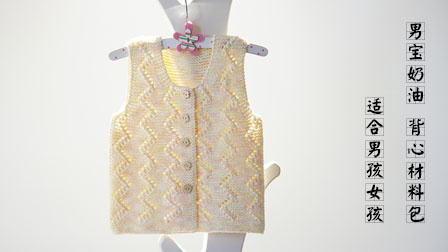 奶油开衫第八集:肩的缝合、藏线头、身片缝合.mp4编织视频完整
