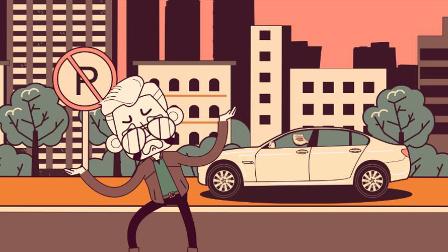 停车为啥难 现在中国的停车位缺口到底有多大 17