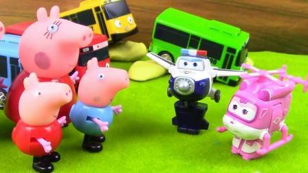 小猪佩奇遇麻烦 幸好超级飞侠来救!