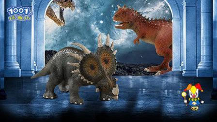 博物馆奇妙夜之复活的恐龙 16