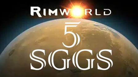 SGGS·近况说明·日常·RimWorld·EP05