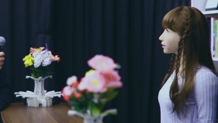 23岁美女机器人Erica清纯如初恋,能呼吸会撩汉!