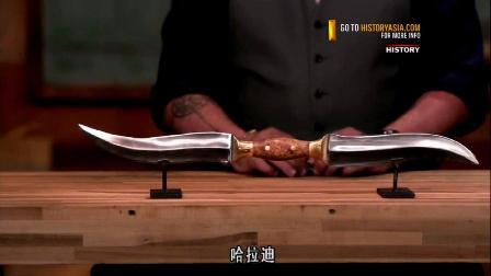 S3E15 印度双刃剑哈拉迪(The Haladie) 中文字幕