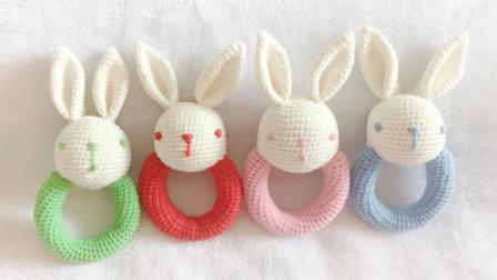 【小脚丫】小兔小熊摇铃(小兔)毛线钩法毛线玩具的钩法小兔摇铃小熊摇铃学钩玩偶毛线的编织过程