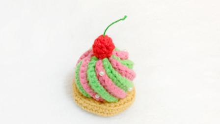 【小脚丫】(蛋糕1)毛线钩法毛线彩色蛋糕的钩法学钩玩偶毛线蔬菜水果收针图解视频