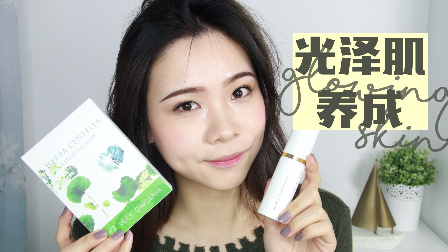 光泽肌の养成 How to Achieve Glowing Skin [嘉丹尼尔·合作]   MissLinZou