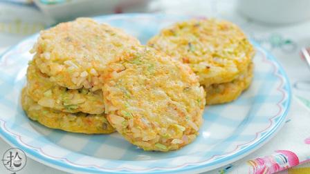 米饭的新吃法 杂蔬米饼 150